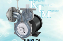 NIKUNI PUMP  – KTM ( Turbo Mixer For Dissolved Air Flotation System )